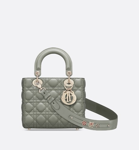 Lady Dior My ABCDior 手袋 aria_frontView